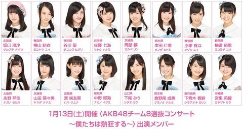 170113-1_member