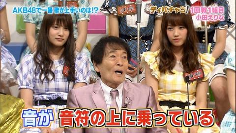 『AKB48グループ歌唱力No.1決定戦』の審査員は、平尾昌晃先生みたいな方が良いなー