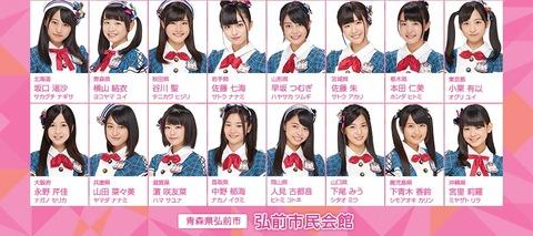tour_aomori170729-30_member