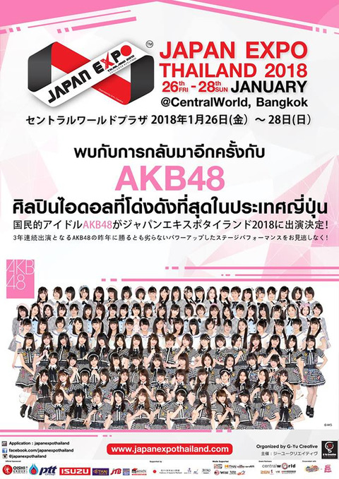 japan-expo-thailand-2018-AKB48