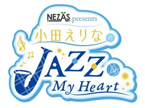 jazz-in-my-heart_191230