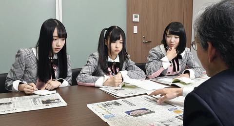 yomiuri_teen170721_