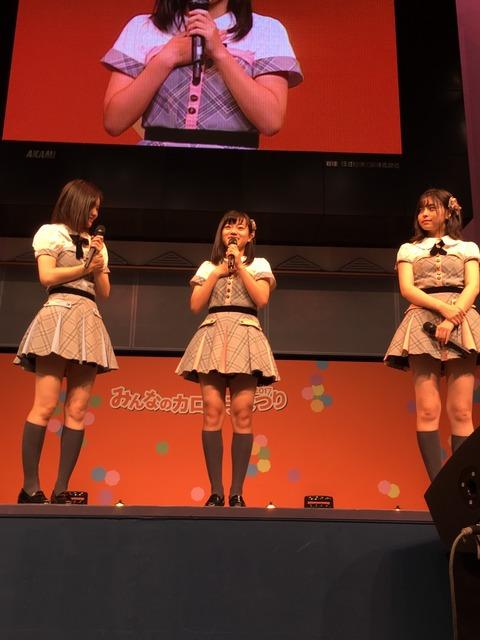 4_170910_harumoto