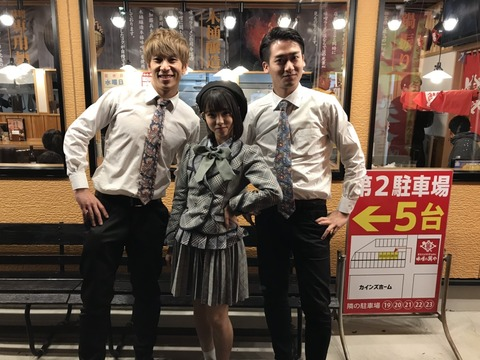 2_kuruma_aru190105