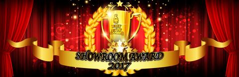 showoom