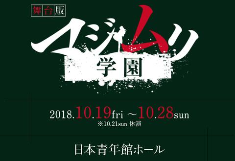 スクリーンショット 2018-09-14 21.06.45