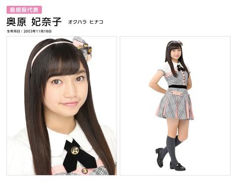 32_shimane_okuhara