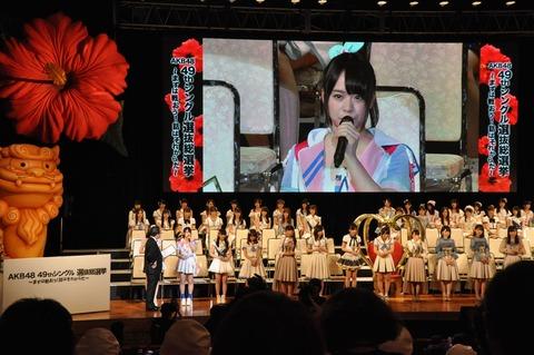 2_yomiuri_teen170623