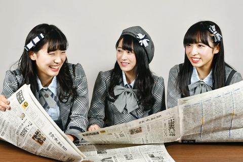 news190316_monthly-team8_01