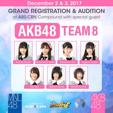 Finale_Registration-02