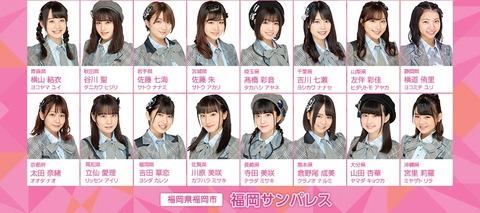 tour_fukuoka190105_member