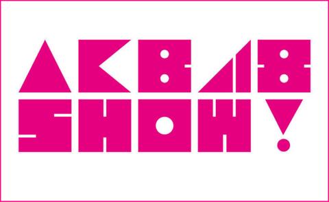48show