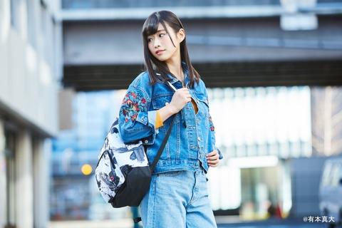 328発売のファッション雑誌『SHe』Vol3に佐藤朱が登場!