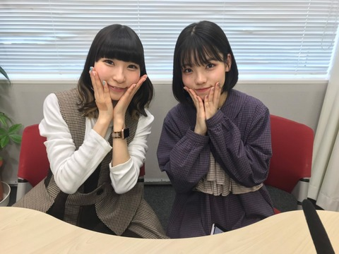 news190406_asayane