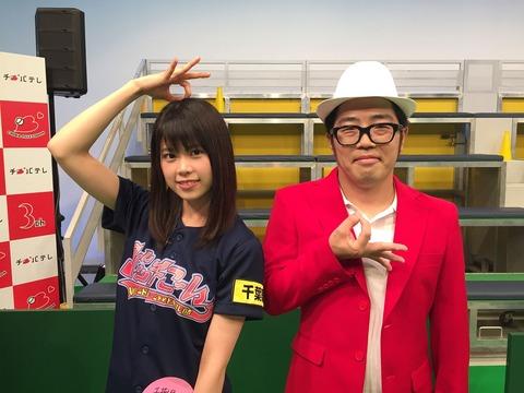 2_KANTOhakusho_171008