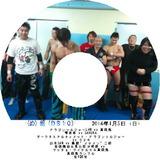 (め)組(DS10)・DVD表紙