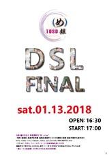 20180113(め)組(DSL卒業興行)