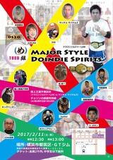 20170211(め)組(DS20)・フライヤー