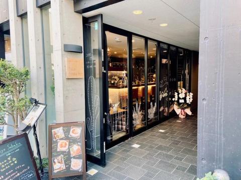s-Tokyo Sabaku_210409_8