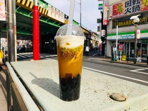 s-茶加匠_190610_0017