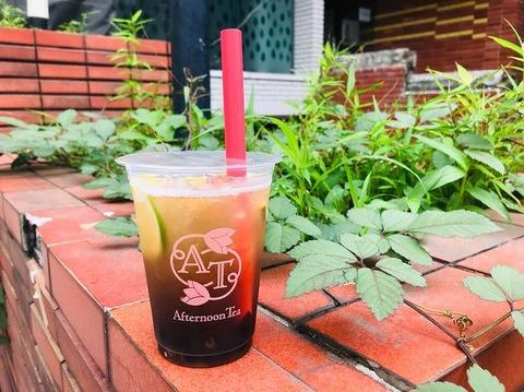 s-Afternoon Tea_190704_0015