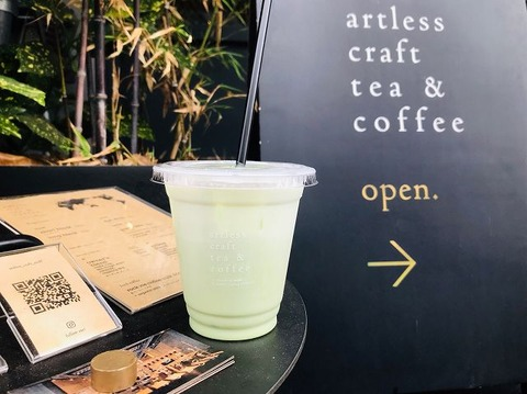 s-artless craft tea & coffee_190829_0005