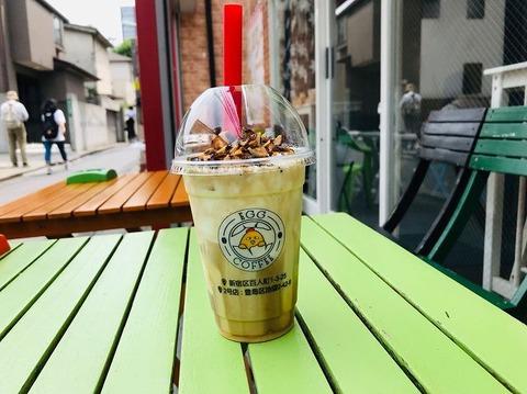 s-Egg Coffee_190610_0012