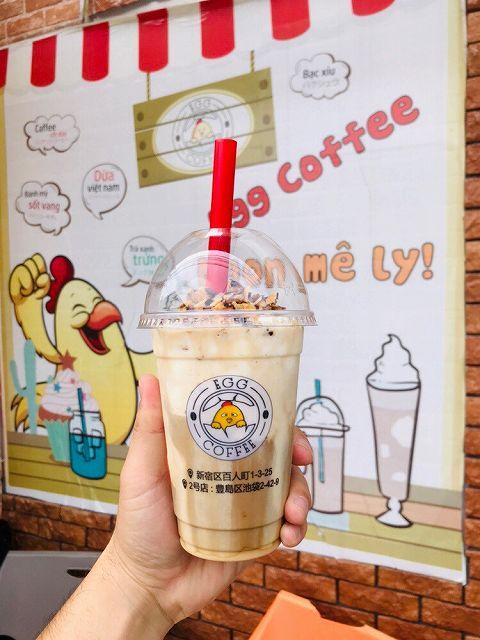 s-Egg Coffee_190610_0008