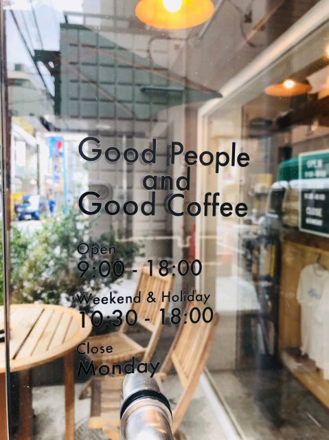 s-Good People and Good Coffee_191023_0047