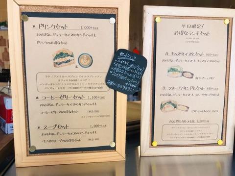 s-sandwich&co Okei coffee_190926_0046