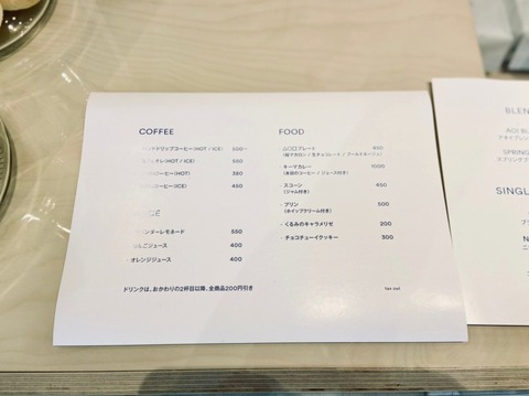 s-AOI COFFEE_210412_0