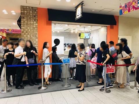 s-comma tea新宿小田急エース店_190622_0042