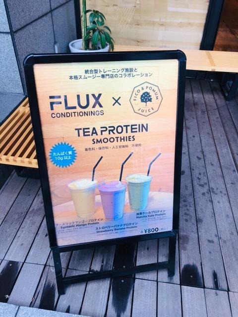 FULX CAFE_190819_0039