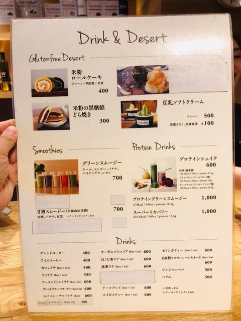 FULX CAFE_190819_0038