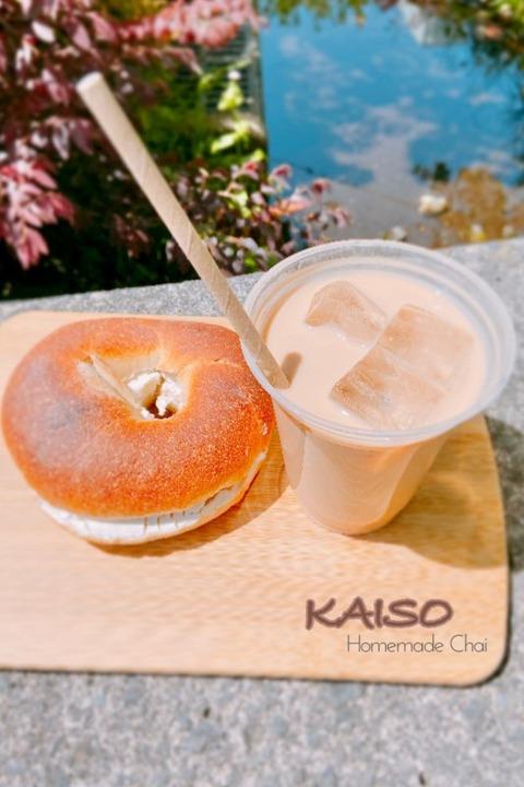 s-KAISO_210426_20