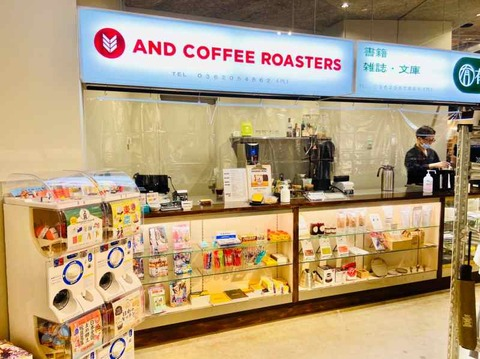 s-AND  COFFEE ROASTERS_200704_6