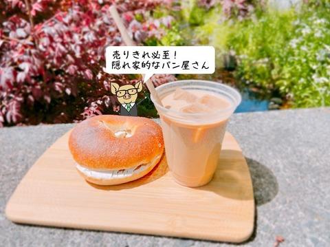 s-KAISO_210426_9 moji