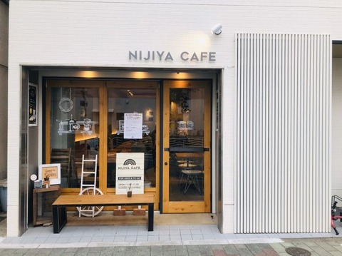 s-NIJIYA CAFE_200120_0001