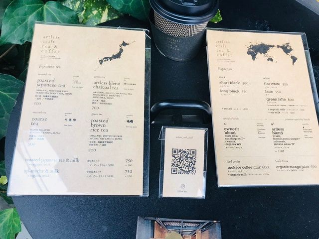 s-artless craft tea & coffee_190829_0001