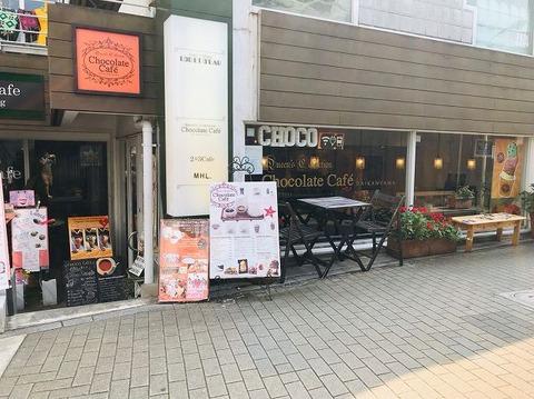 s-Chocolate  Cafe_190816_0035