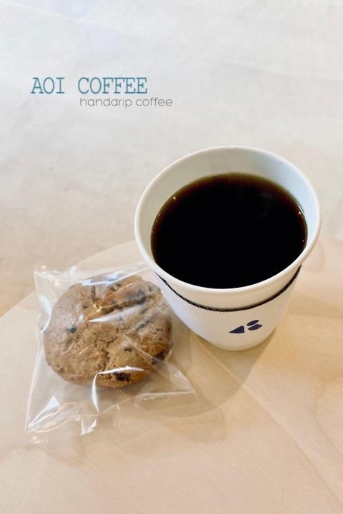 s-AOI COFFEE_210412_17