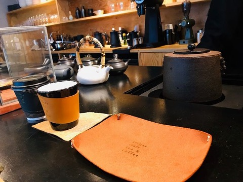 s-artless craft tea & coffee_190829_0033