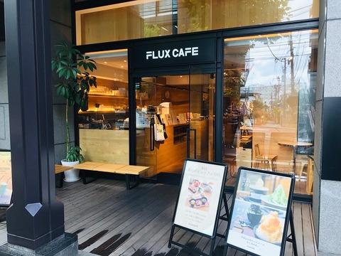 FULX CAFE_190819_0041