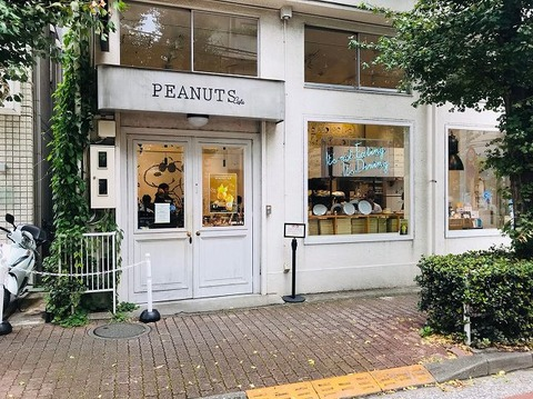 s-PEANUTS CAFE_190822_0063
