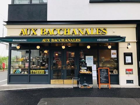 s-AUX BACCHANALES_190824_0057
