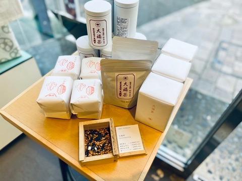 s-すすむ屋 茶店_210103_7