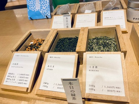 s-すすむ屋 茶店_210103_5