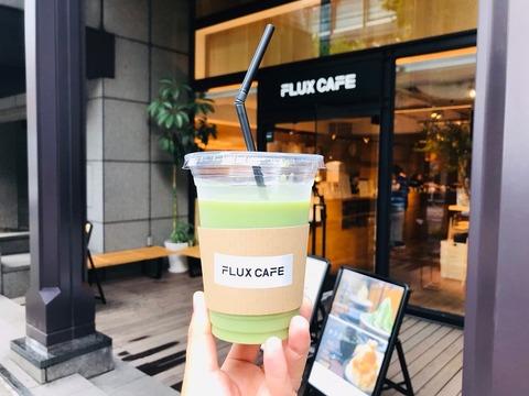 FULX CAFE_190819_0023