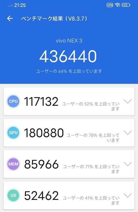 Screenshot_20200606_212520