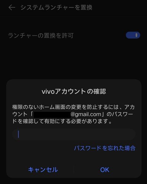 Screenshot_20200614_122727